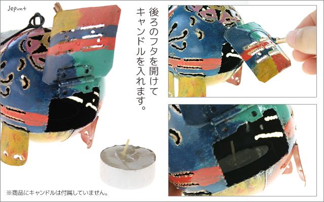 インテリア雑貨■アイアン象の吊るしキャンドルホルダー