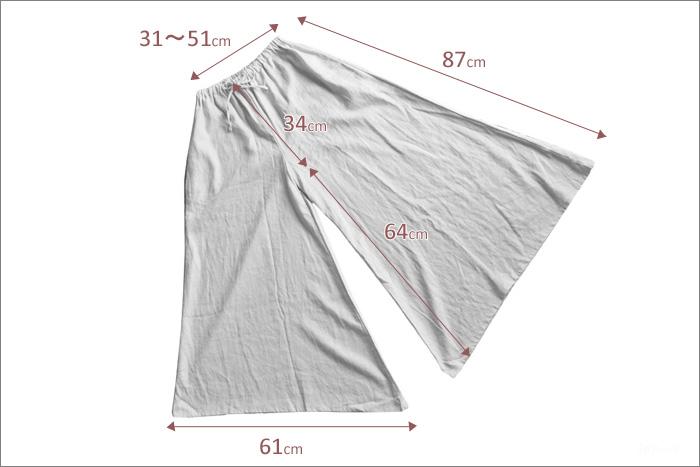 ウエスト幅:31〜51cm(ゴム) 股上:34cm 股下:64cm 総丈:87cm 裾幅:61cm