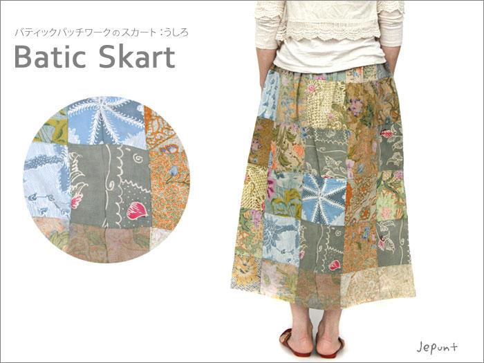 スカート■バティックパッチワークスカート(ポケット付)グリーン後ろ