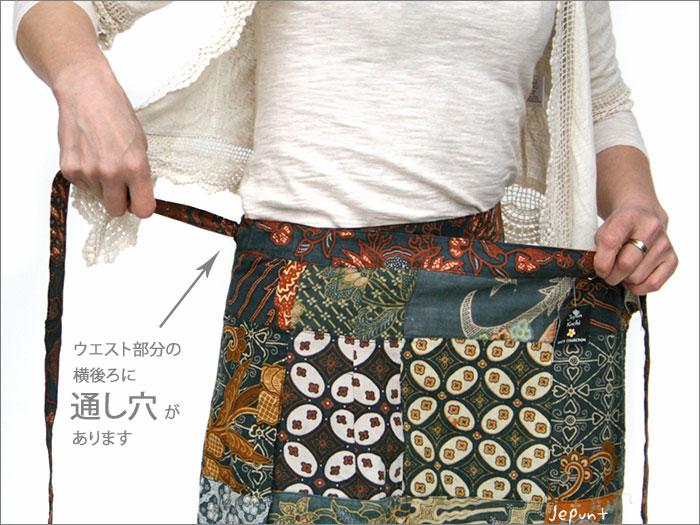 スカート■バテックパッチワーク 巻きスカート(ブラック)通し穴あります