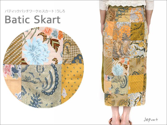スカート■バティックパッチワーク 巻きスカート(イエロー)後ろ