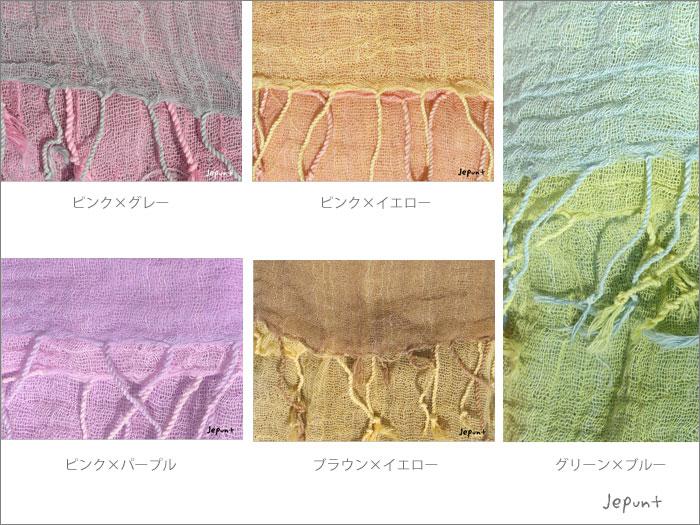タイ製ダブルガーゼのストール全10色展開