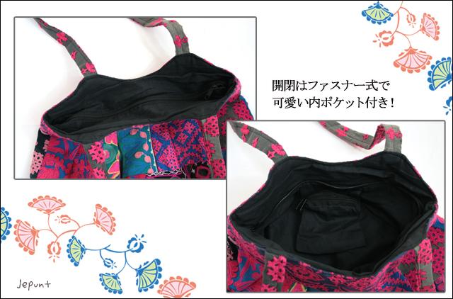 バッグ■ミラーワーク刺繍 ショルダーバッグ(07)