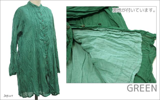 トップス■クリンクル加工のピンタックロングシャツ(カーキ/グリーン/ブラック)