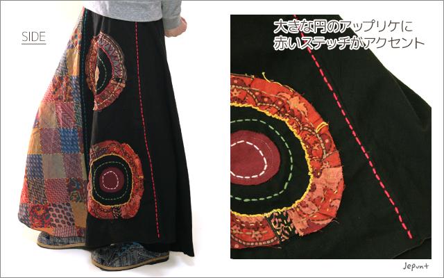 スカート■刺し子パッチワーク風レディースマキシ丈ロングスカート