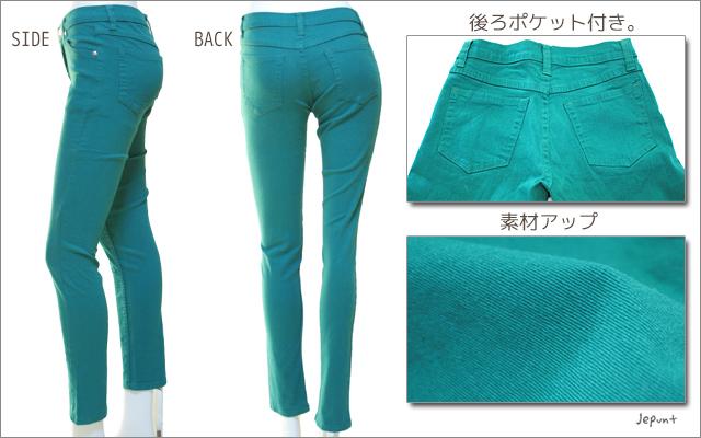パンツ■カラー美脚ストレッチパンツ(グリーン)W30