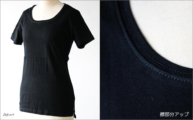 インナー■半袖 カラーTシャツ無地(ブラック)
