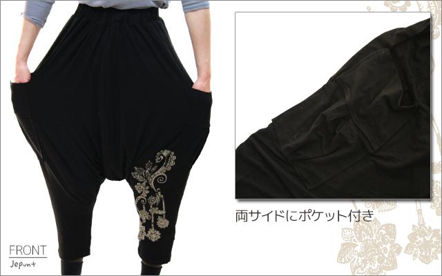 パンツ■エスニック花模様プリントの七分丈サルエルパンツ(黒)男女兼用