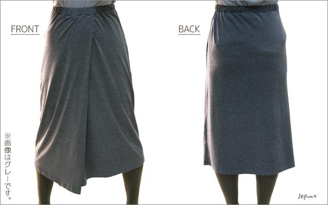 スカート■巻きスカート風ギャザーロングスカート(グレー/ブラック)