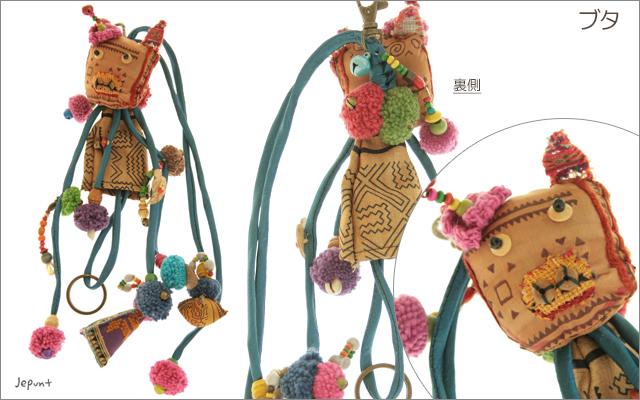 エスニック雑貨■ひっぱるアニマルキーカバー(ネコ/ブタ/ゾウ/フクロウ/ウサギ)