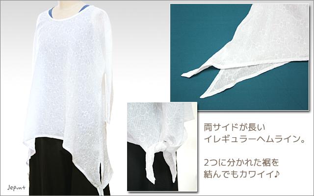 トップス■花刺しゅう模様 イレギュラーヘムライン七分袖カットソー