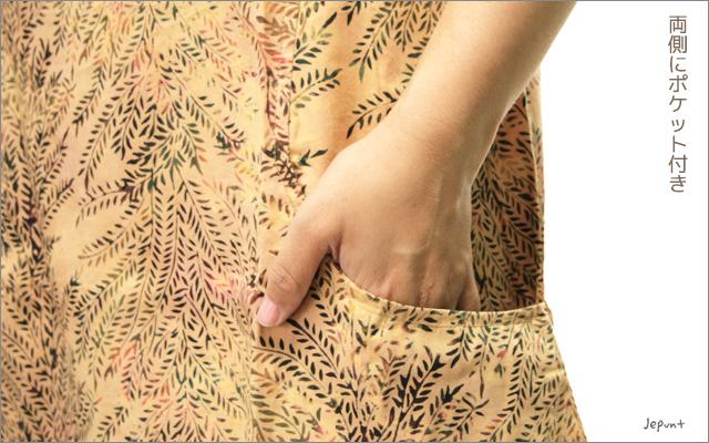 チュニック■半袖チュニックワンピース ポケット付き(葉柄)