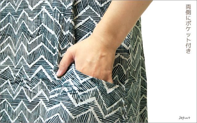 チュニック■半袖チュニックワンピース ポケット付き(角波柄)