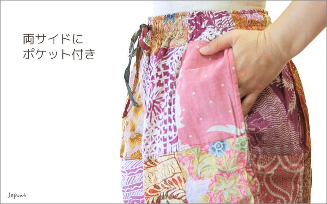 スカート■バリ島バティック古布パッチワークスカート(ピンク)