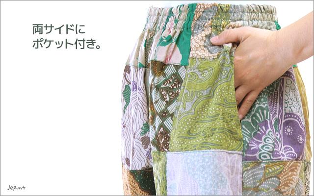 ショートパンツ■バリ島バティック古布のパッチワーク短パン(グリーン)男女兼用