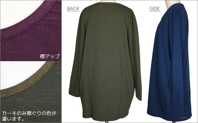 トップス■ポケット付ロング丈 長袖Tシャツ(グレー/ライトブルー/ワイン/ネイビー/カーキ)