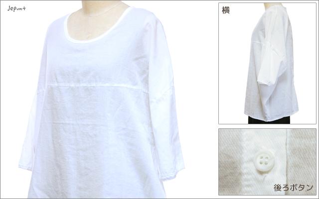 トップス■コットン100% 後ろボタンゆったり半袖シャツ(イエロー/ホワイト)