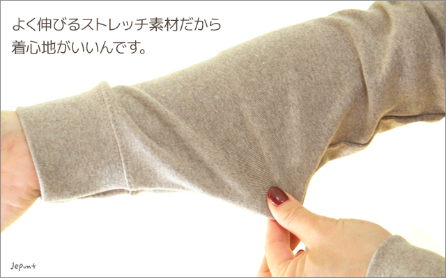 はおりもの■ストレッチ素材のカーディガン(杢ベージュ/カーキ/杢パープル/ブラック)