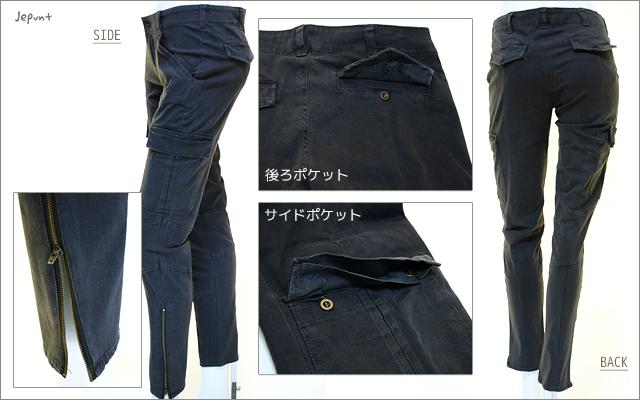 パンツ■コットン スリムカーゴパンツ(ブラック)W33