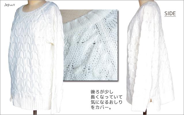 トップス■あったかニットセーター(ホワイト)