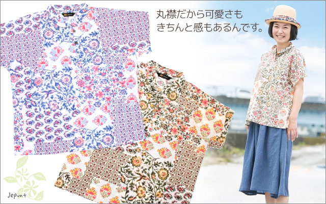 トップス■花がらプリント 丸襟ブラウス半袖(ブルー/グリーン)