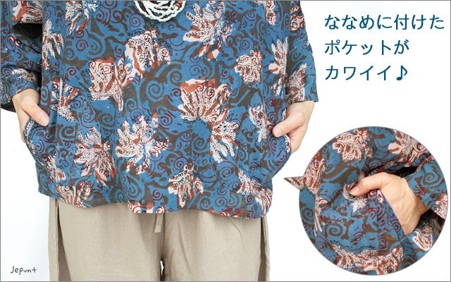 トップス■男女兼用ななめポケット付 エスニック柄ゆったりカットソー