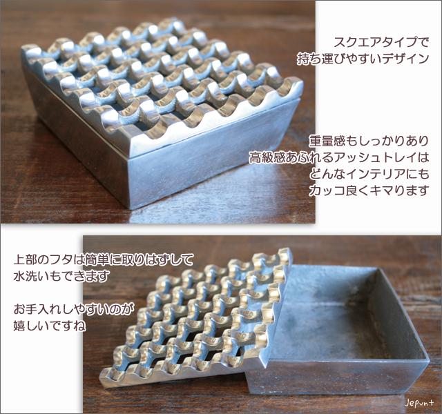 インテリア雑貨■バリ島 アイアン製アッシュトレイ(灰皿)