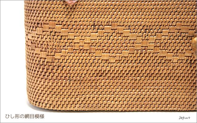 アタバッグ■巾着フタ付 三つ編革手提げ肩掛け兼用かごアタバッグ(ナチュラル)