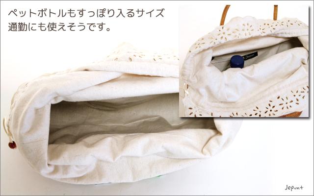 アタバッグ■バリ雑貨 内袋付き手提げかごアタバッグ(11)ナチュラル