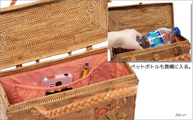 アタバッグ■フタ付き 手提げ箱型かごアタバッグ(31)ナチュラル