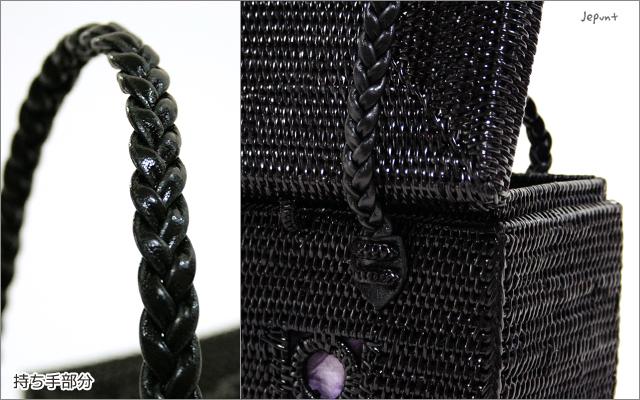 アタバッグ■フタ付き 手提げ箱型かごアタバッグ(32)ブラック