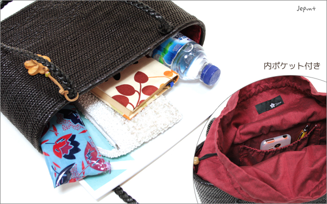 アタバッグ■巾着フタ付き 肩掛け手提げ兼用 山型模様入りかごアタバッグ(62)ブラック