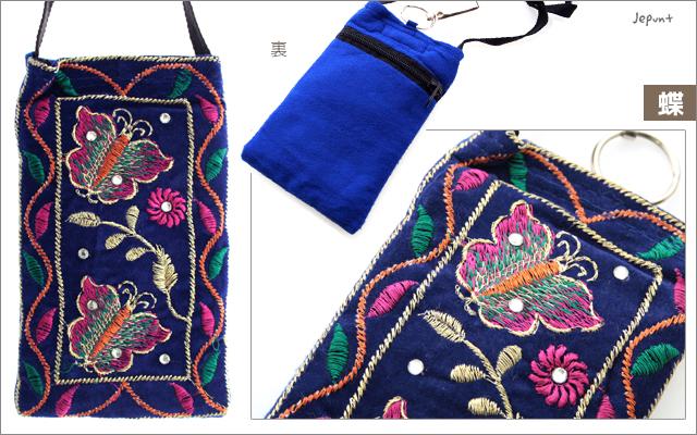 ファッション小物■インドのアニマル刺しゅうスマートフォン収納ポシェットケース(ラクダ/蝶/クジャク/ゾウ)