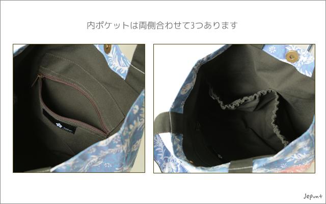 バッグ■バリバティック柄 トートバッグ(4色)