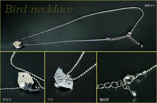 ネックレス■かわいい小鳥のネックレス