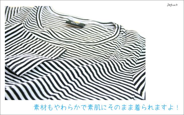 トップス■ボーダーロングTシャツ