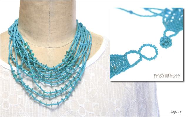 アクセサリー■ビーズ&スパンコールの多重ネックレス(ブルー)