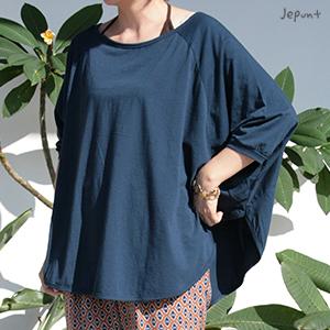 自信を持つことができるミセスファッション 画像2