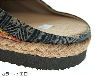 靴■男女兼用 モン族ひも付きサボサンダル XL(ブルー/ブラウン/イエロー)