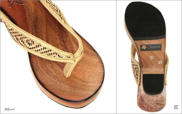 靴■ウッドサンダル 手彫り花モチーフ