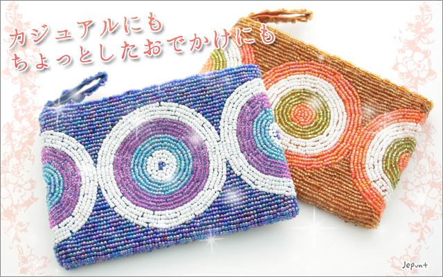 財布■ビーズ刺しゅうウォレット 財布 丸柄タイプA(ブルー/オレンジ)