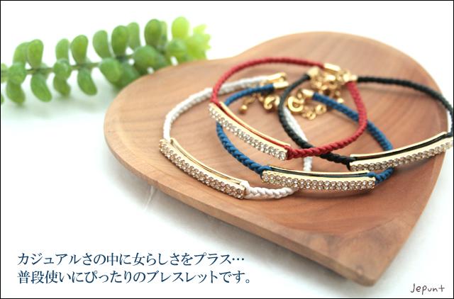 ブレスレット■クリスタルブレス(ブルー/レッド/ホワイト/ブラック)