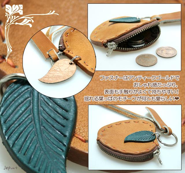 財布■タイ製 本革 キーリング付フルーツコインケース(ブラック/ブラウン)