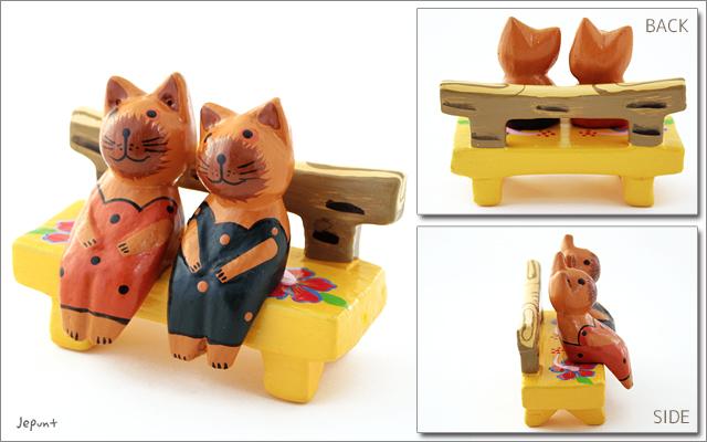 エスニック雑貨■ベンチにおすわり ペアアニマルの木製置物(ネコ)