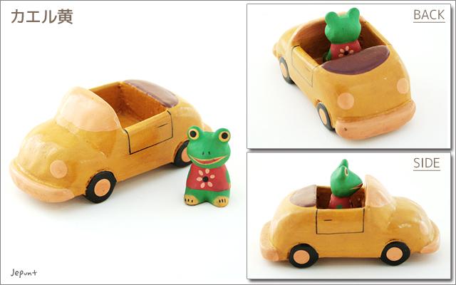 エスニック雑貨■ドライブアニマルの木製置物(カエル)