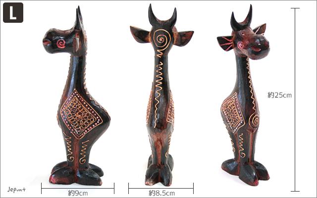 エスニック雑貨■バリ島の木彫りキリン3兄弟の置物 インテリア雑貨