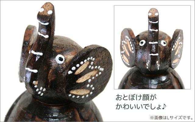 エスニック雑貨■バリ島の木彫りゾウ3兄弟の置物 インテリア雑貨