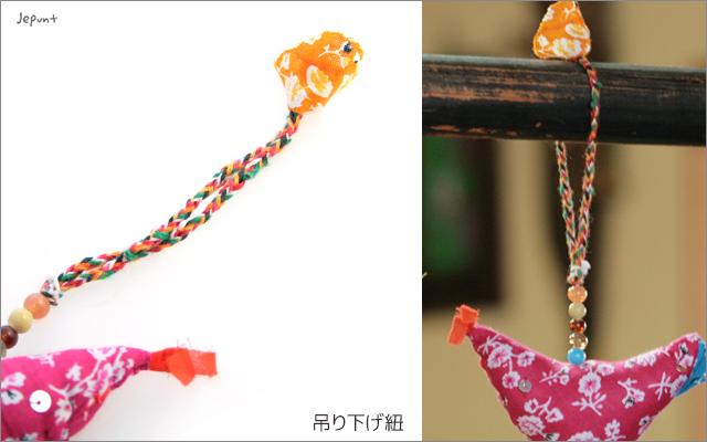 エスニック雑貨■小鳥の吊るし飾り ハンギング5連バード