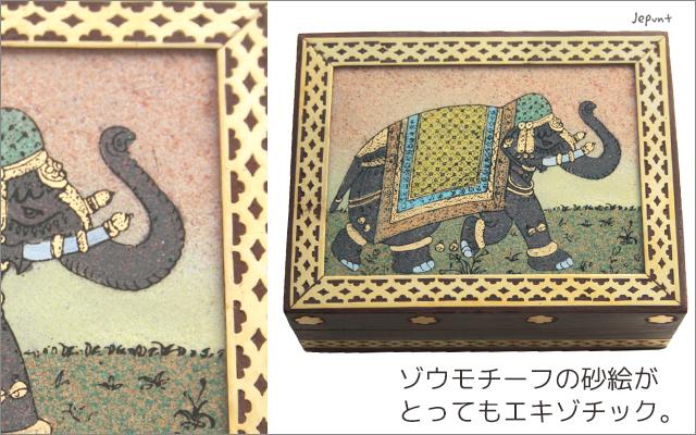 エスニック雑貨■砂絵フタ付きシーシャム小物入れBOX 小(ガネーシャ/ゾウ)
