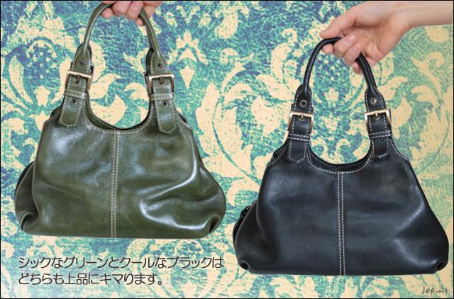 バッグ■牛革ハンドバッグ(グリーン/ブラック)